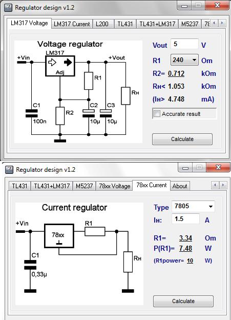 На принтскрине виден расчет напряжения стабилизированного (слева) для LM317 и тока стабилизированного (справа) для 78...
