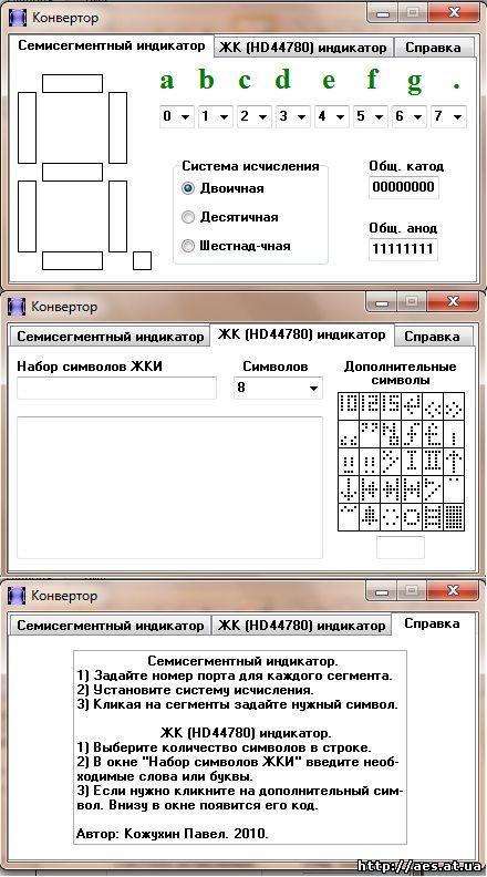 ЖКИ и 7-ми сегментных индикаторов.  ВольтАмперВаттметр.  Другие новости по теме.  PIC16F676 или PIC16F630.