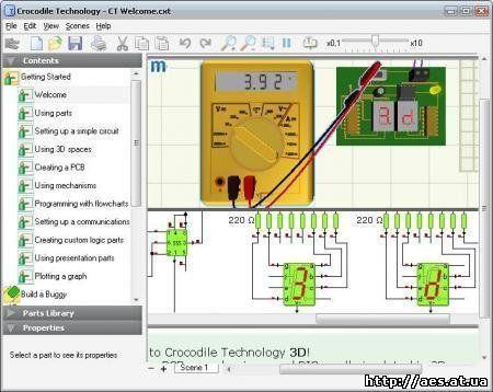Technology 3D - 3D симулятор