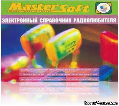Импортные микросхемы;