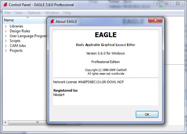 EAGLE Pro 5.6.0 + крек » Электрик