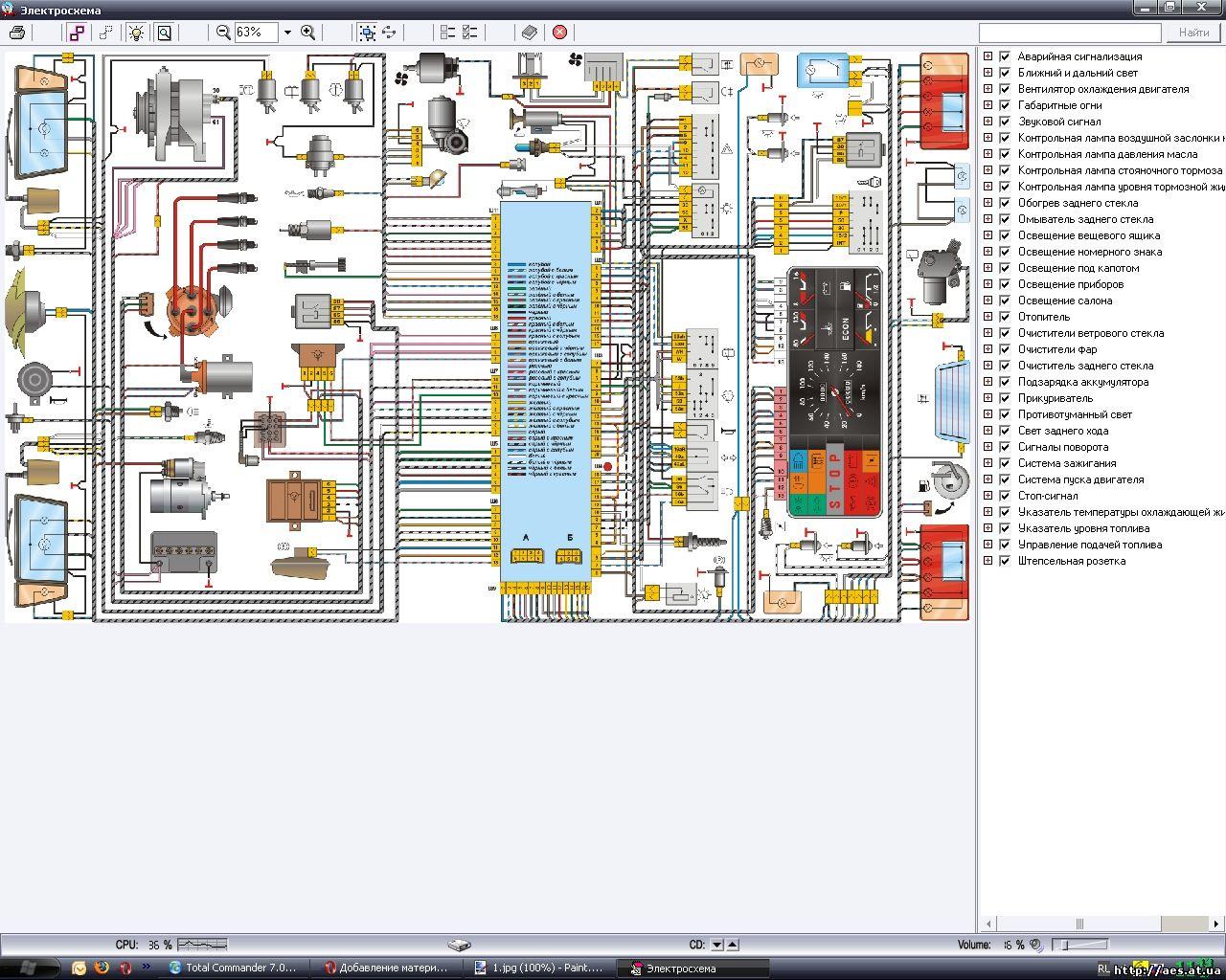 Previous Post).  Чертеж электрической схемы бетоноукладчика.  Принципиальная электрическая схема коттеджа.