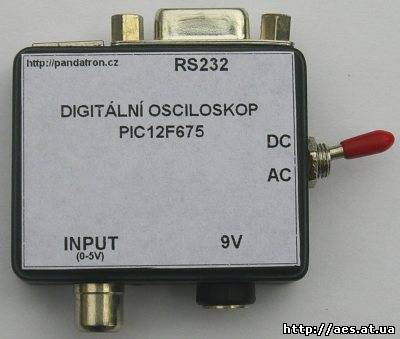 схема зарядного устройства на pic - Исскуство схемотехники.