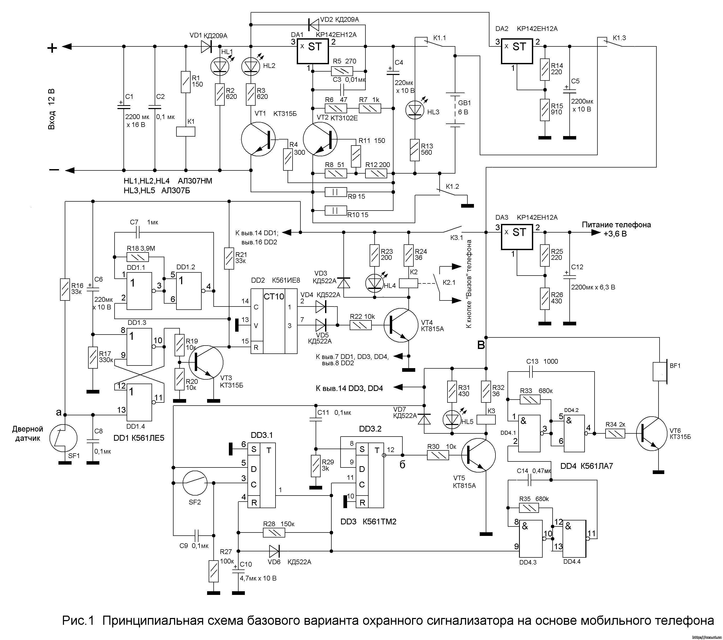схема стационарного телефона из мобильного телефона