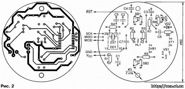 модуль ИК приемника В1,