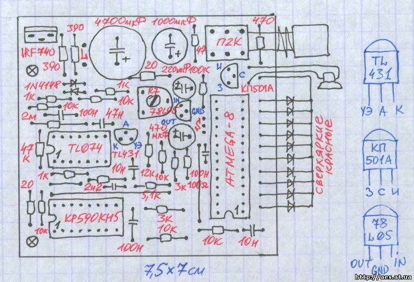 irf цоколевка - Практическая схемотехника.