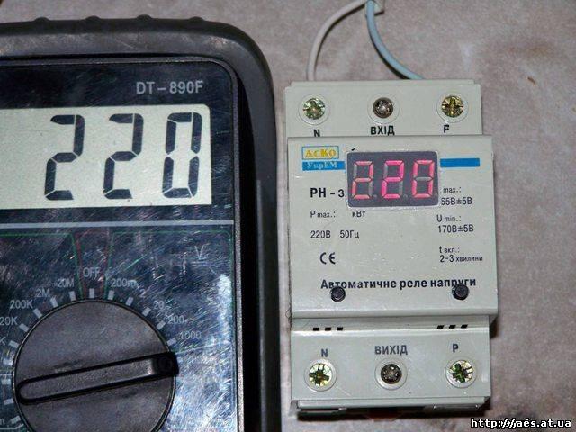 محافظت از دستگاه با تغییر 220 ولت