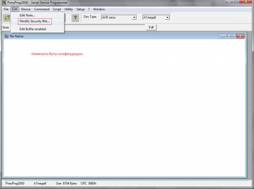 Как прошить avr CVAVR AVR CodeVision cvavr.ru