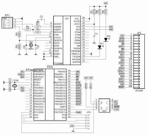 ...ATmega8535, ATmega8, ATmega48, ATmega88, ATmega168. фото от похожего, но на другом контроллере, программатора.
