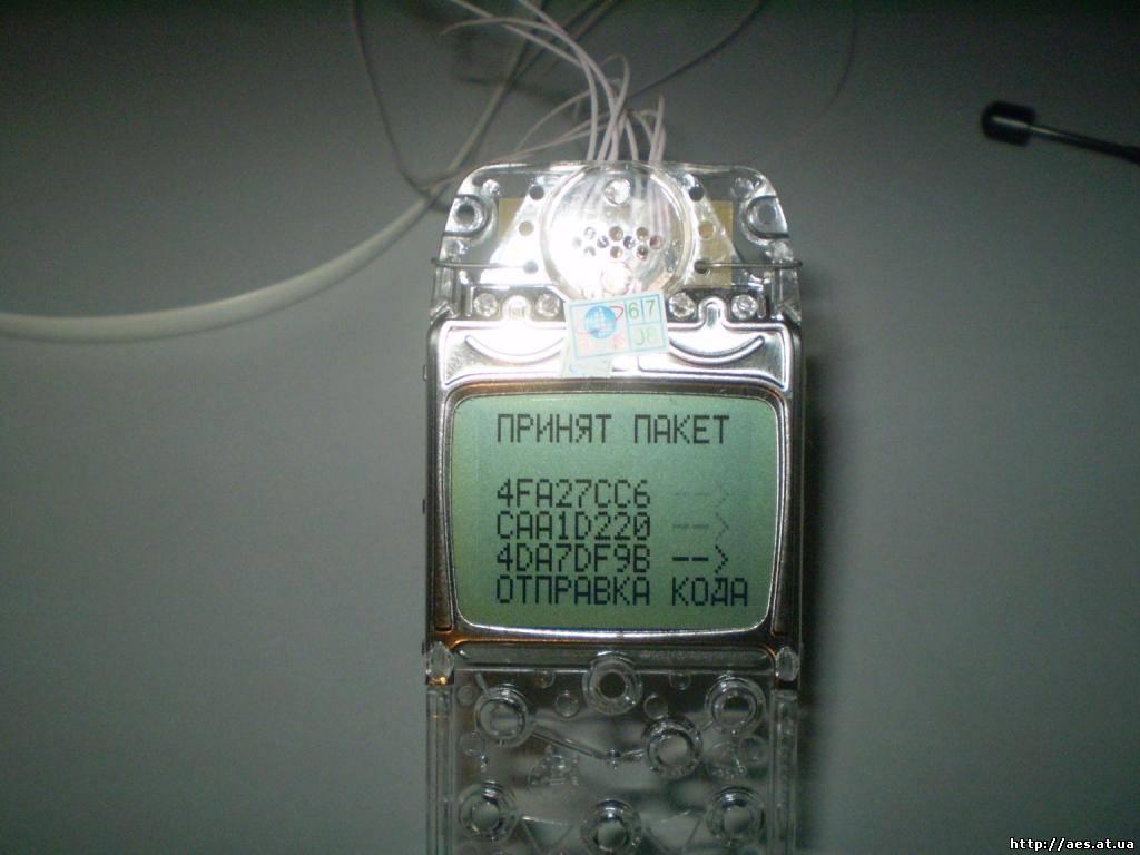 Проект выполнен на...  Делаем кодграббер своими руками Это комплекс, который содержит в себе кодграббер...
