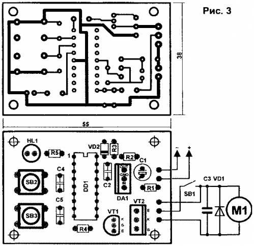 Структурная схема.  2. Выбор микроконтроллера.  3. фазовый регулятор мощности.