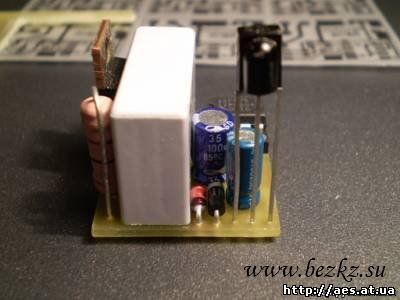 ИК дистанционное управление лампочками