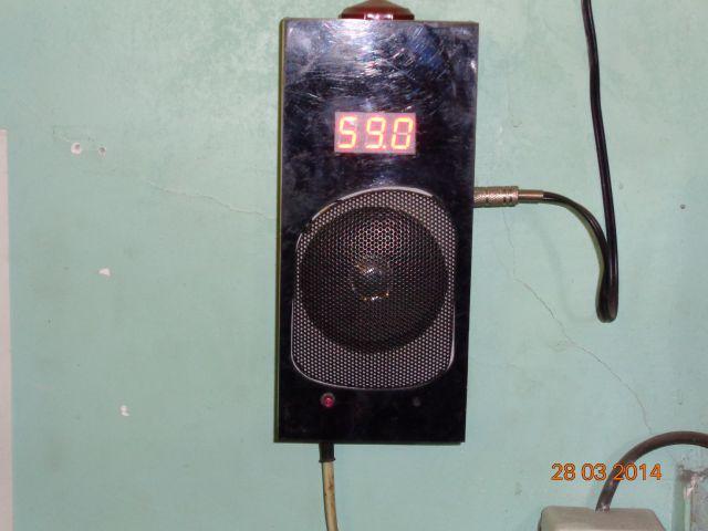 Сигнализация перегрева/охлаждения бойлера