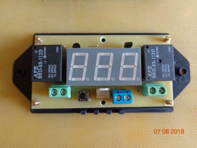 Контроль температуры подшипников двигателя
