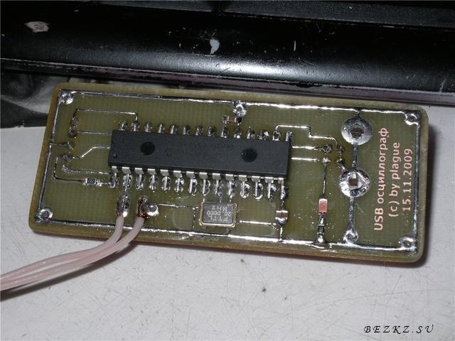 PIC18F2550 - USB осциллограф