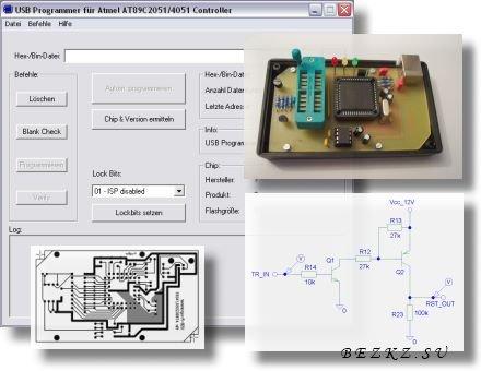 USB-программатор для