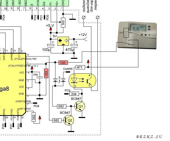 Термостат для газового котла плюс погодное регулирование электрик