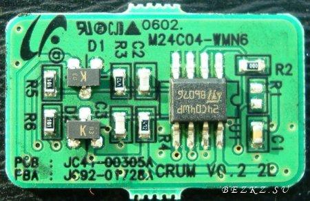 Программируем чип картридж принтера