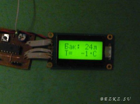Бакометр и термометр