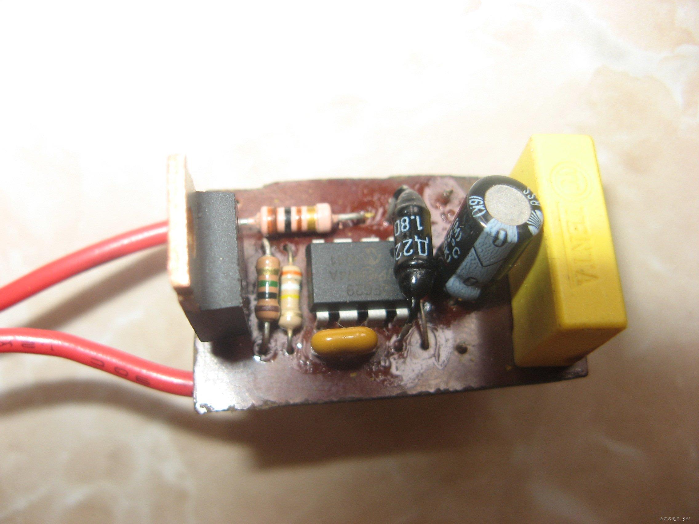 схема плавного пуска лампочки 220в