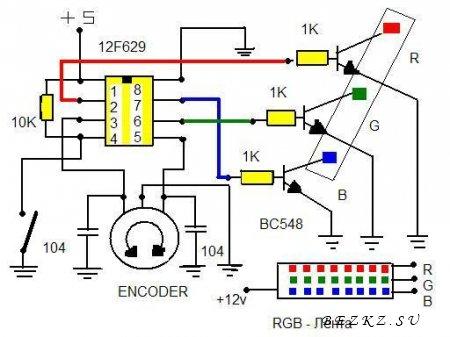 прошивку для PIC12F629.  Предлагаю схему простого в управлении RGB-энкодера,необходим только регулятор (энкодер).