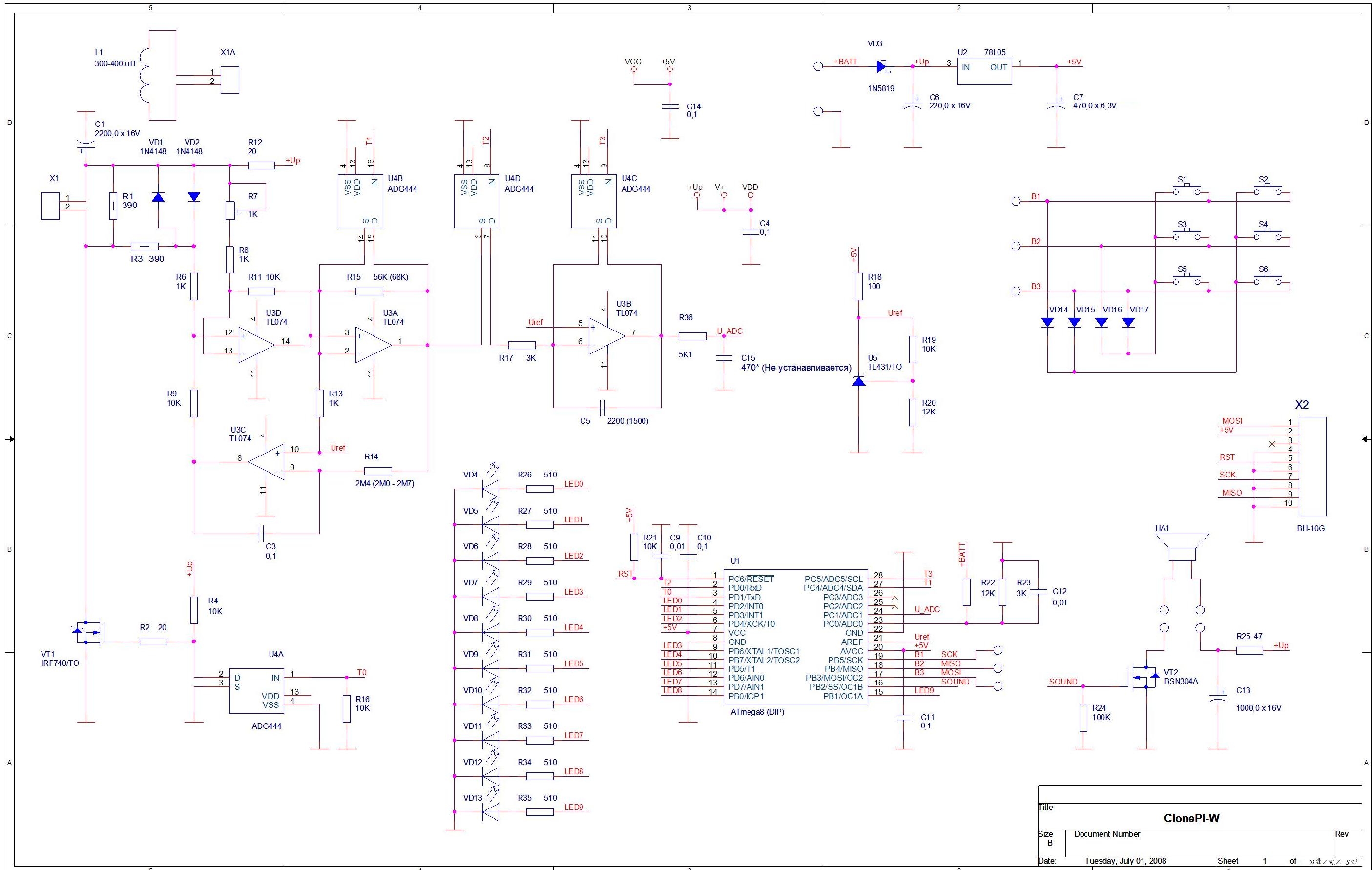 простые схема металлоискателя на микросхеме
