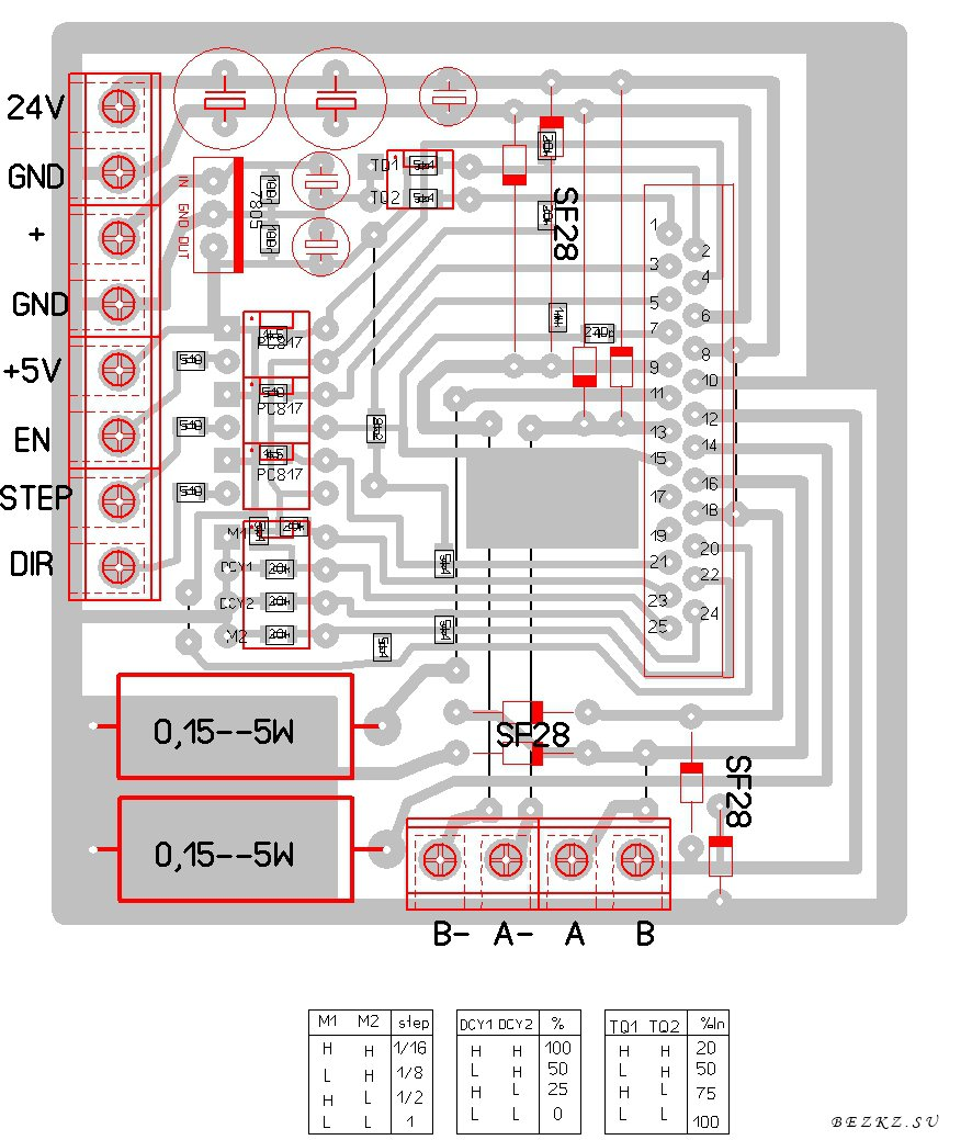 схема подключения биполярных двигателей