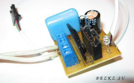 Простой автоматический выключатель света на ультразвуковом датчике