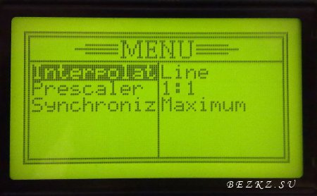 Осциллограф на микроконтроллере ATMEGA32А.