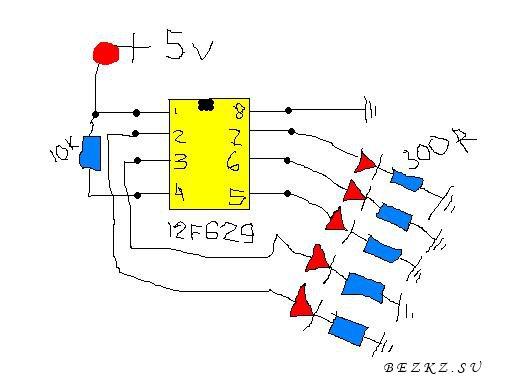 5 светодиодов или реальный