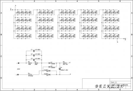 Драйвер выполнен по бестрансформаторной схеме, с гасящим конденсатором.  Светодиоды смонтированы на односторонней...