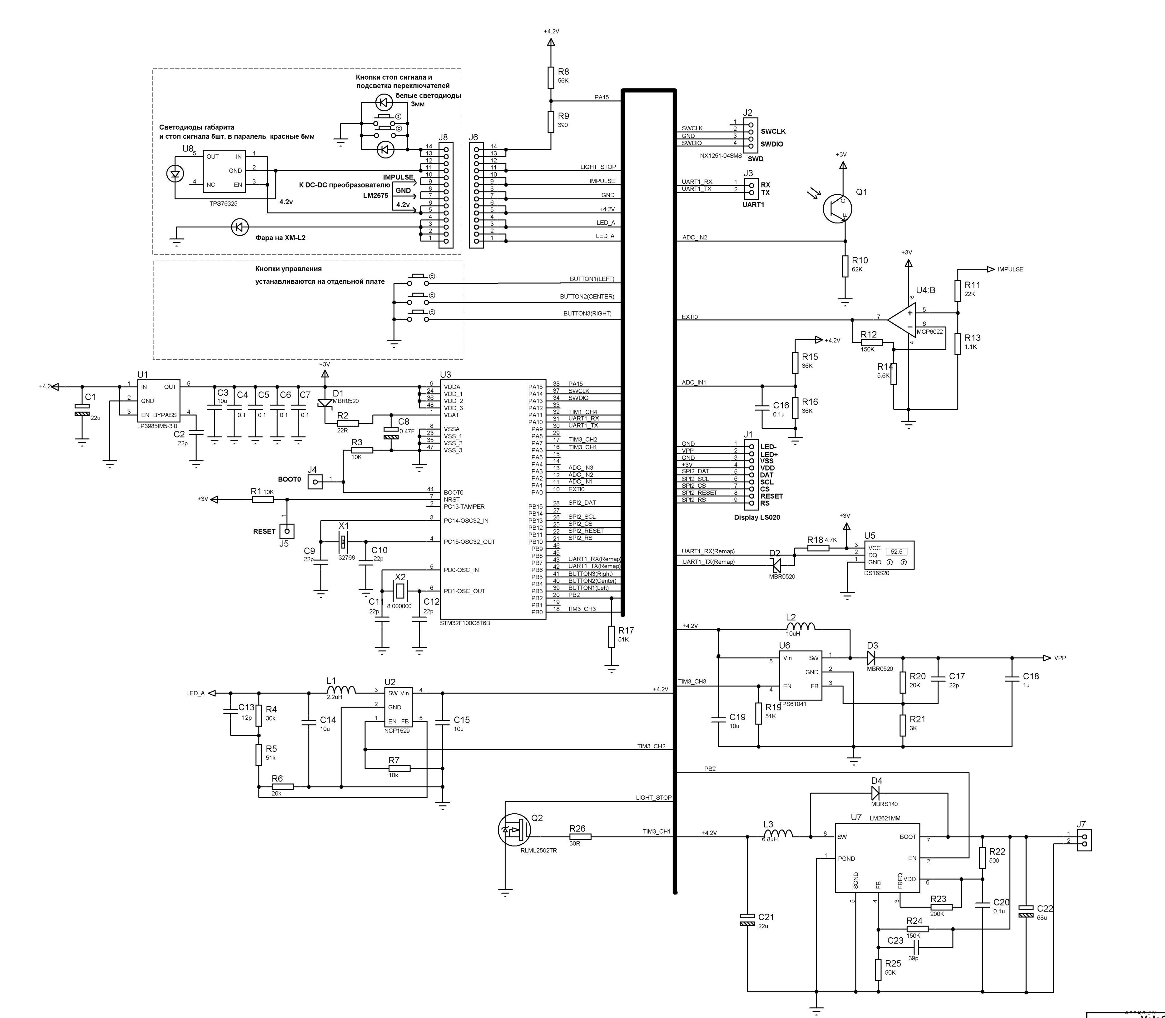 12f629 принцип работы схема