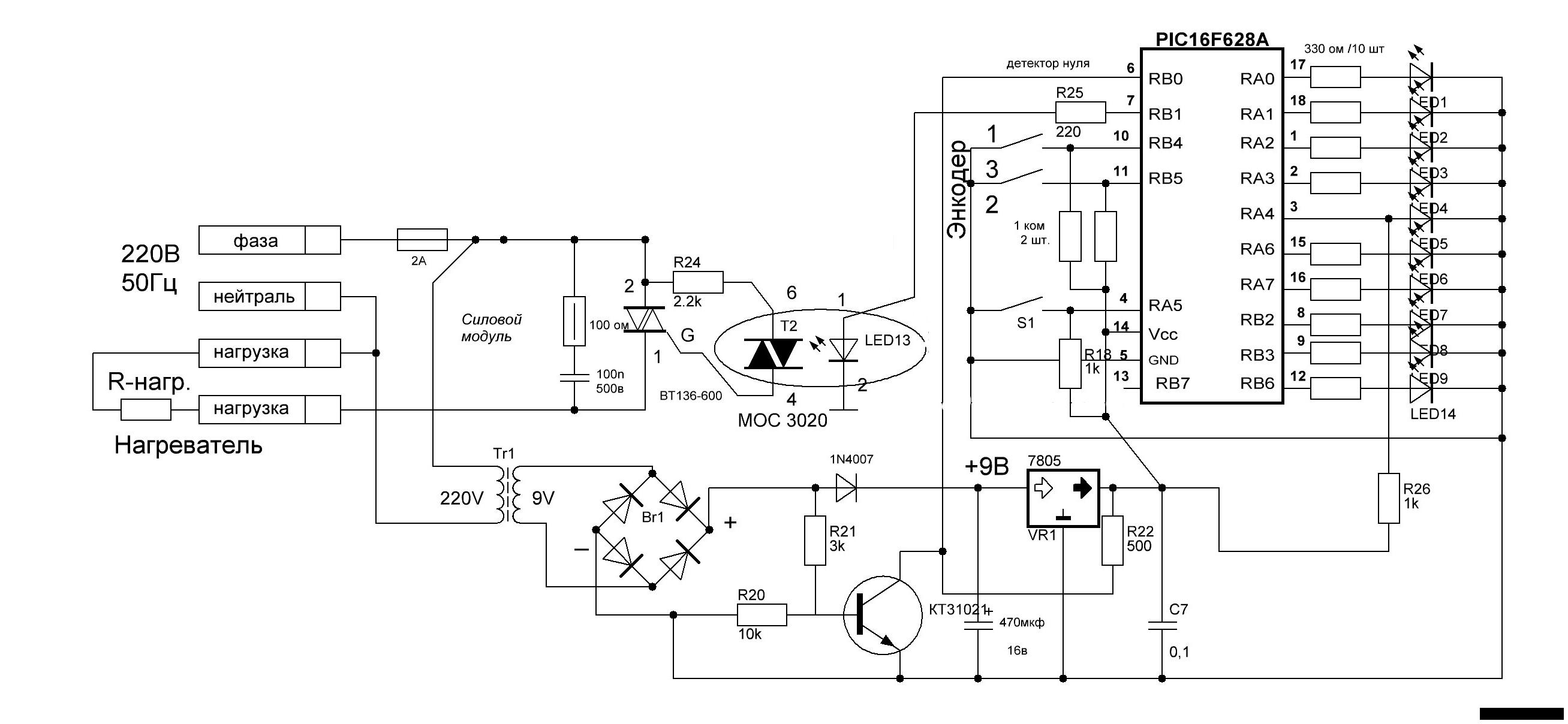 простой регулятор мощности для паяльника – схема