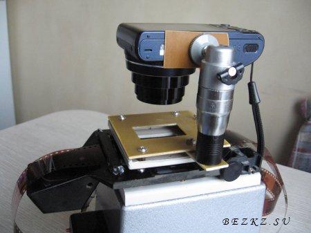 Автоматический сканер фотопленки