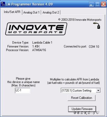Глюки ШДК Innovate LC-1 ,LC-2, MTX